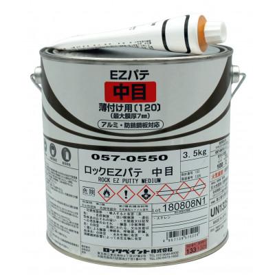 057-0550 Универсальная шпатлевка средней зернистости  (Rock EZ Putty) - 057-0015 Отвердитель 80г